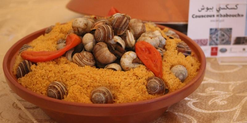 Couscous Recipe